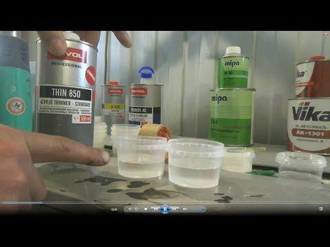 Вопрос: Как утилизировать растворитель для краски?