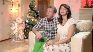 Виктор Рыбин и Наталья Сенчукова - козленок, коза и козел. С новым годом!