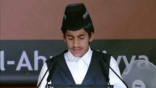 Huzoor's Address to Atfal Ijtema Germany 2011