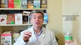 Как приготовить имбирный чай из имбиря правильно для здоровых молодых мужчин и женщин