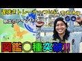 【ポケモンGO】楽しいポケ活!ニキさんがついに図鑑◯種行きました!【リザードン】