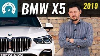видео Новый BMW X5 2019 | фото, цена, характеристики