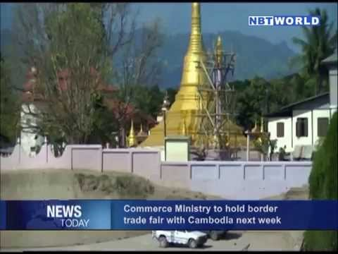 Commerce Ministry to hold border trade fair with Cambodia next week