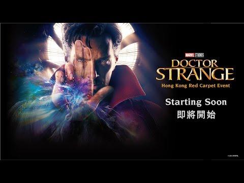 Marvel Studios'  DOCTOR STRANGE - Hong Kong Red Carpet Event