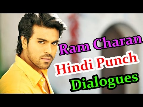 Racha Movie || Ram Charan  Hindi Punch Dialogues || Ram Charan, Tamannaah