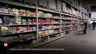 По данным Роспотребнадзора, 66% продуктов в стране не отвечает нормам