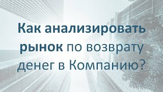 Как прийти в компанию APL без денег и начать зарабатывать больше 100 тыс рублей!