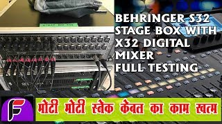 Behringer s32 Stage Box With X32 Audio Mixer Full Testing Video