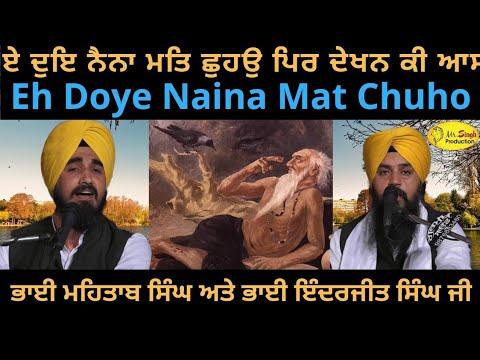 Bhai Mehtab Singh Jalandhar Wale Chahal khurd Nawansahir Live Recording