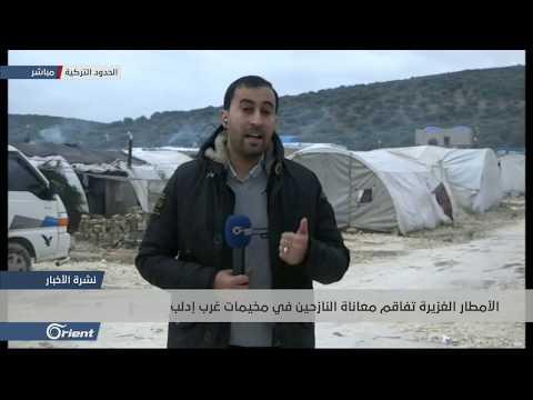 الأمطار الغزيرة تفاقم معاناة النازحين في مخيمات غرب إدلب - سوريا  - 18:55-2019 / 1 / 16