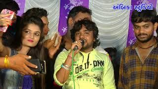 Download Video Vishal Thakor નો જન્મ દિવસ હોય અને જ્યારે રોહિત ઠાકોર વીશ કરતા હોય ત્યારે MP3 3GP MP4