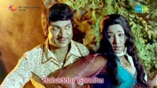 Bahaddur Gandu   Maanava Naaguveya song