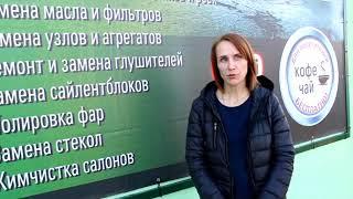 Автосервис в Чашниках(