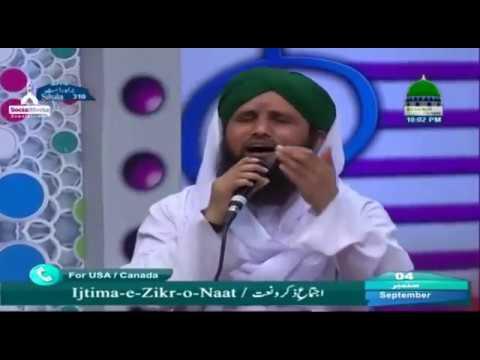 Mangte Hain Karam Unka Sada Mang Rahe Hain  -   Asad Attari  ( 04.09.2017 )