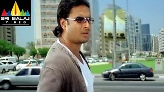 Priyasakhi Telugu Movie Part 1/13 | Madhavan, Sada | Sri Balaji Video