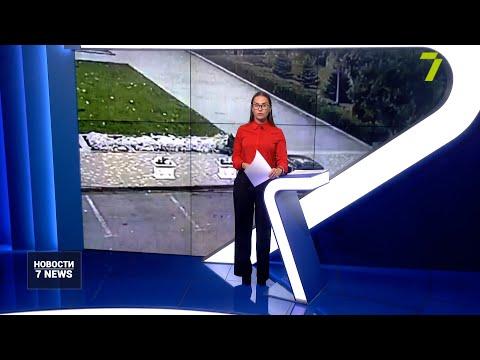 Новости 7 канал Одесса: Двое мужчин, выдавая себя за коммунальщиков, два дня выкапывали цветы на Аллее Славы