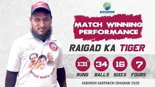 Usman Patel 131 runs in 34 Balls 😱💪  in Adarsh Sarpanch Chashak 2020, Manchar, Pune