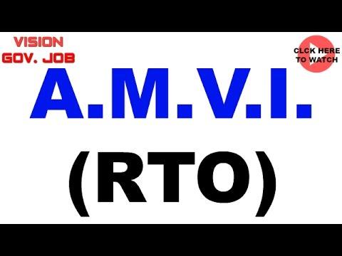 || A.M.V.I || Assistant Motor Vehicle Inspector || guideline for exam preparation ||