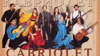 Кабриолет-Марианна