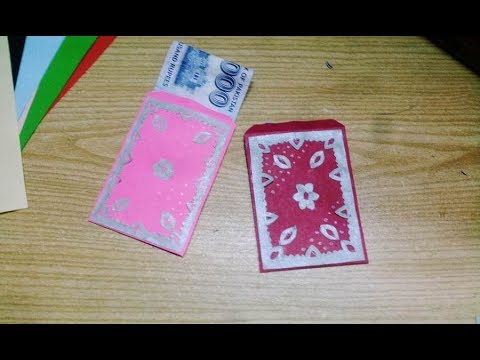 Create Cute Money Pouch for kids on this Eid: Diy Paper craft tutorial