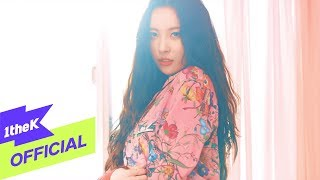 [MV] SUNMI(선미) _ Gashina(가시나) *English subtitles are now avail...