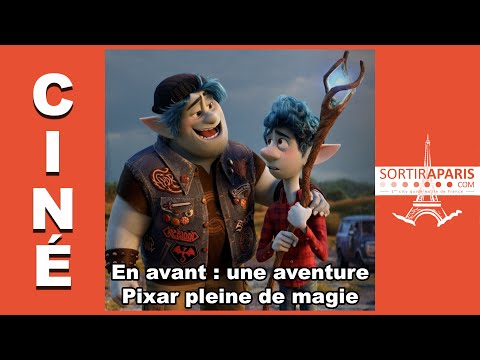 En Avant Le Dernier Disney Pixar Deja En Vod A L Achat Et En