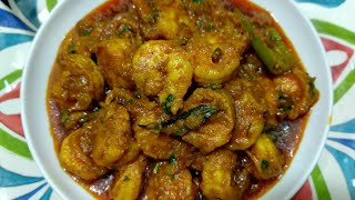Prawns Curry/Masala Prawns Curry/Special Prawns masala curry/jhinga masala curry