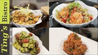 美食、啤酒、看比賽 四種下酒小菜在家做|克里斯丁上菜 Feat. 華國飯店