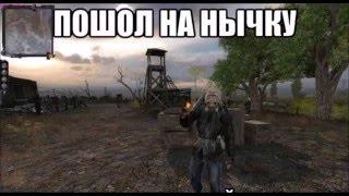 Сталкер, Зов Припяти тайник с детектором