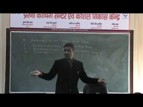 English Lecture by Ashish Garg on dated 8 mar 2018 Video.mp4