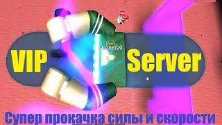 СИМУЛЯТОР КАЧКА 3