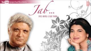 Sare Sapne Kahin Kho Gaye Full Song - Javed Akhtar & Alka Yagnik