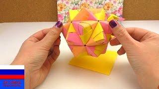 Шар Сонобе из30 элементов урок оригами