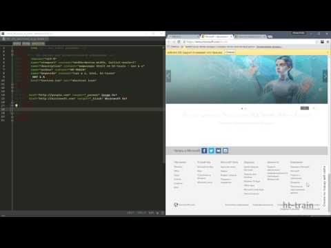 HTML5 - 16 - Section & P