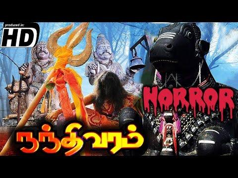 Nandhivaram | Tamil Latest Movie HD 2016...