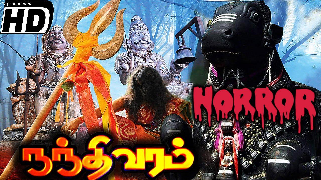 nandhivaram tamil latest movie hd 2016 release tamil