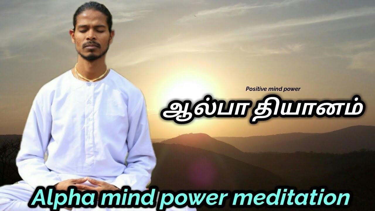 Voice of truth full movie tamil brahma kumaris youtube.