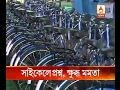 Question arises on quality of the cycle of 'Sabuj Sathi' Project, CM gets angry