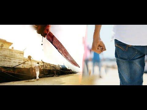 Vikram Vedha | Karuppu Vellai | Video Song Trailer