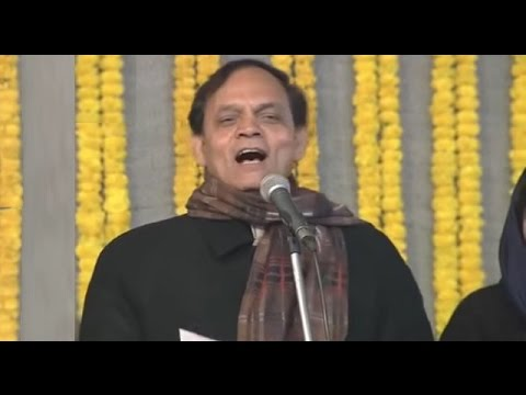 Devotional Song By Jagat Geetkar And Saathi | New Year Programme 1st January 2015