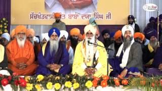 Baba Ajit Singh Johla Wale ,3rd Barsi Baba Daya Singh Ji Sur Singh Wale