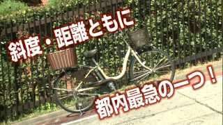 ヤマハ発動機 電動アシスト自転車PASのスペシャルコンテンツ「PAS激...