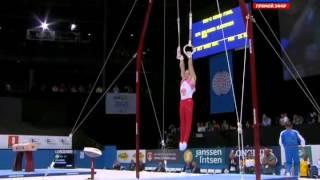 Александр Баландин (Чемпионат мира, 2013, кольца)