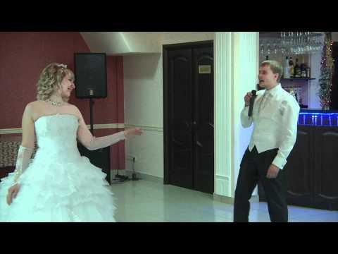 Свадьба Евгения и Дарьи Поздравление жениха невесте - Видео приколы смотреть