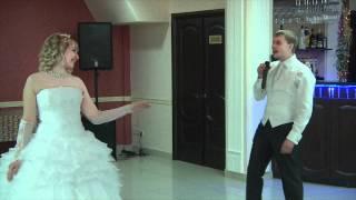 Свадьба Евгения и Дарьи Поздравление жениха невесте