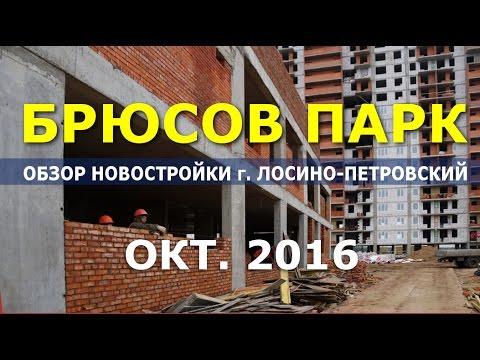 Новостройки Москва, Новая Москва, Подмосковья от лучших