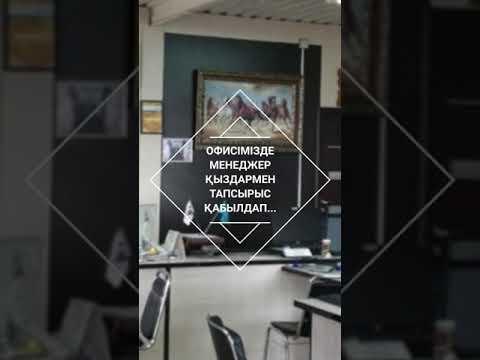 Байбесик Мебель Трейд