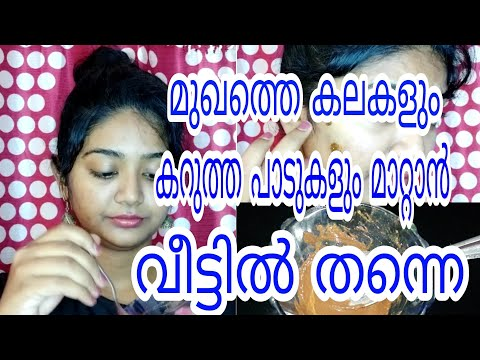 How to reduce dark spots from Face naturally at home||Reduce Pimple Mark||Both male and female