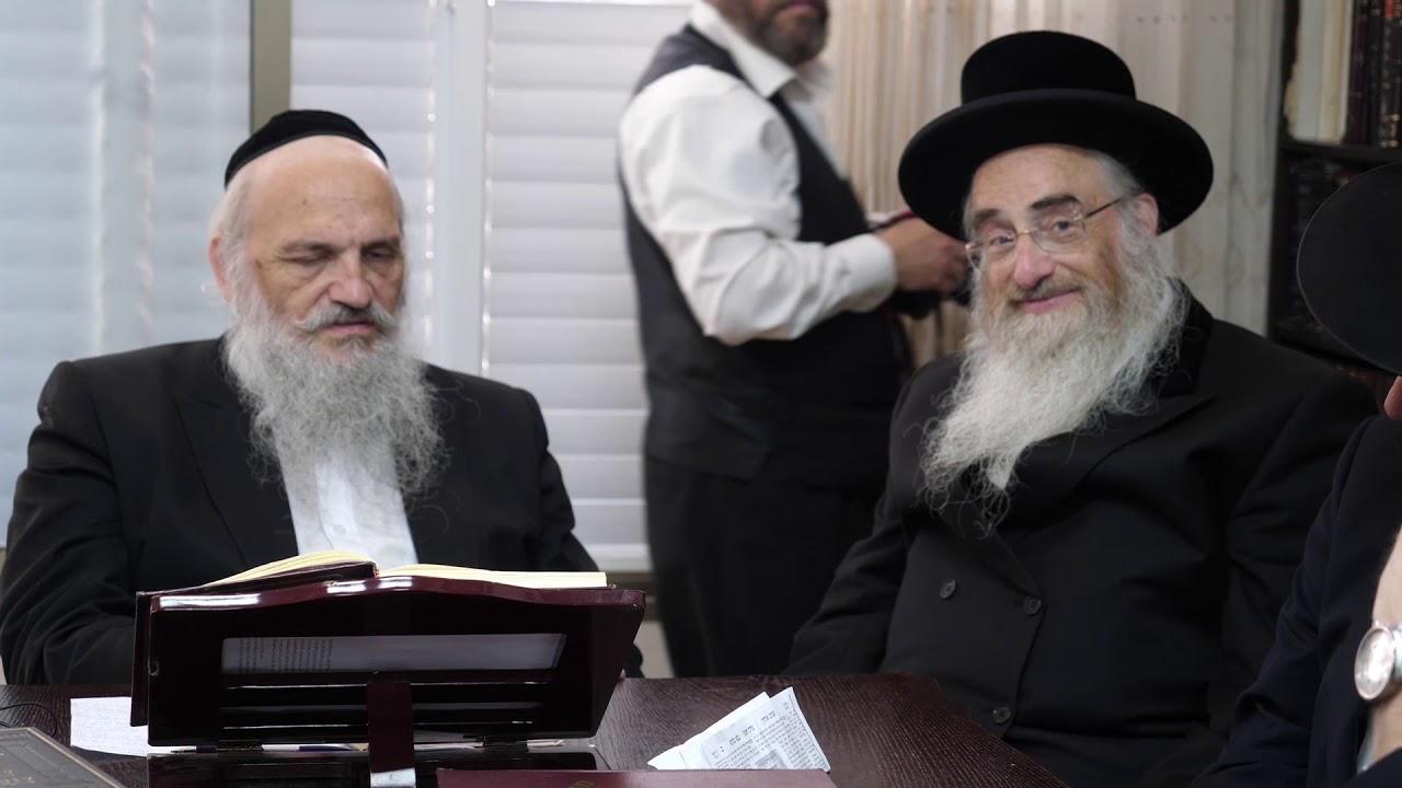 Shas Yiden - Rabbi Feinstein