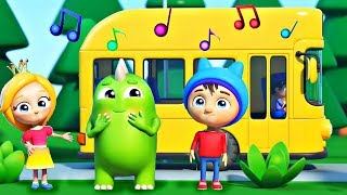 Развивающие песенки с Сина и Ло - Автобус - Детские песенки